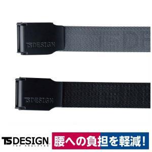 TS DESIGN ストレッチベルト 84918 腰の負担軽減 ベルト チャコールグレー/ブラック workway