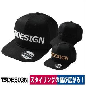 TS DESIGN ベースボールキャップ 84920 帽子 フリーサイズ workway