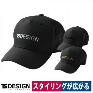 TS DESIGN メッシュキャップ 84921 帽子 フリーサイズ workway