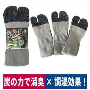 靴下 股付 炭の底力 二重底 3足組 消臭 耐久 グレー 富士手袋 8510|workway