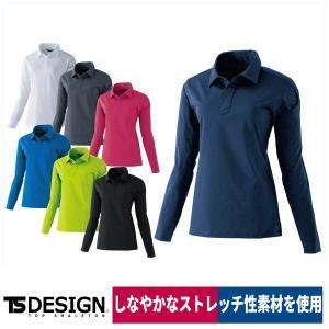 TS DESIGN TS 4D レディースロングポロシャツ 91051 吸汗速乾 ストレッチ S/M/L workway
