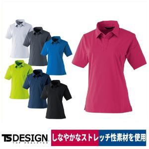 TS DESIGN TS 4D レディースショートポロシャツ 910551 吸汗速乾 ストレッチ S/M/L workway