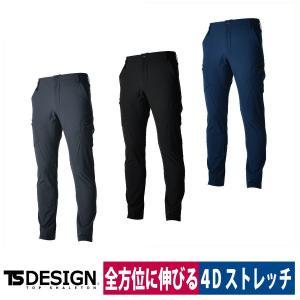 TS DESIGN 作業服 カーゴパンツ 9114 ストレッチ ポリエステル100% workway