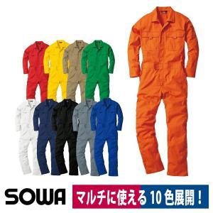 つなぎ ツナギ 作業服 長袖 学祭 イベント 農業 男女兼用 SS〜3L SOWA 9300 workway