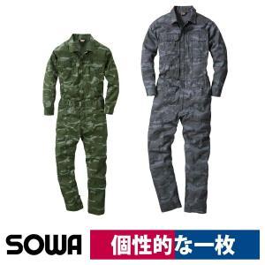 つなぎ ツナギ 作業服 長袖 迷彩 カモフラ 消臭 男女兼用 SS〜3L SOWA 9921 workway