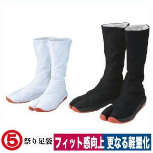 祭り足袋 祭り用 エアージョグV 12枚ハゼ ホワイト/ブラック 丸五