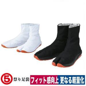 祭り足袋 祭り用 エアージョグV 6枚ハゼ ホワイト/ブラック 丸五