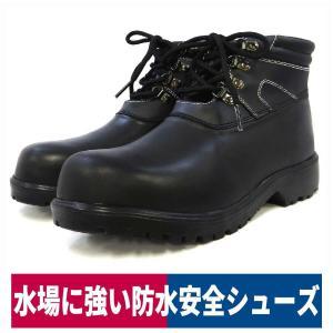 作業靴 安全靴 アクアゼロ 防水ブーツ 耐油 軽量 鉄芯  衝撃吸収 反射板 力王 AQUA-ZERO|workway