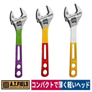 工具 DIY エヴァンゲリオン A.T.FIELDモンキーレンチ 200mm 軽量 メンテナンス ATF-301/ATF-302/ATF-303|workway