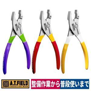 工具 DIY エヴァンゲリオン A.T.FIELDコンビネーションプライヤ 150mm  ATF-307 ATF-308 ATF-309|workway