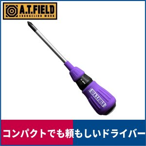 工具 DIY エヴァンゲリオン A.T.FIELDドライバー プラス +1 ATF-404|workway
