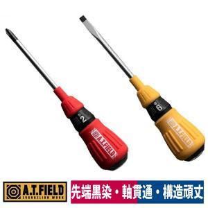 工具 DIY エヴァンゲリオンA.T.FIELDドライバー +2 -6 ATF-405 ATF-406|workway