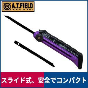 工具 DIY エヴァンゲリオン A.T.FIELDボードのこ のこぎり 石膏ボード 曲線切り ATF-407|workway