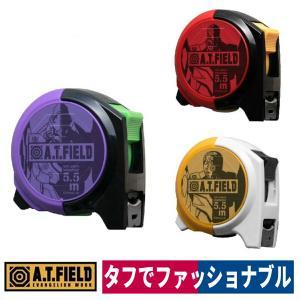 工具 DIY エヴァンゲリオン A.T.FIELD コンベックス 5.5M 19mm幅 ATF-501 ATF-502 ATF-503|workway
