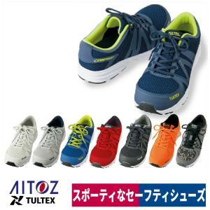 作業靴 安全靴 樹脂先芯入りスニーカー 超軽量 軽作業 クッション性 アイトス TULTEX 51649|workway