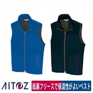 作業服 ベスト メンズ 秋冬 フリース アイトス 特価 ブラック ブルー AZ-5855 workway