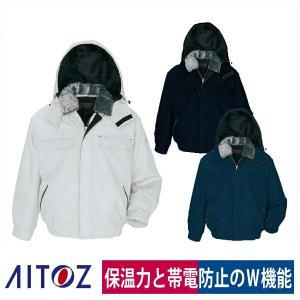 作業服 防寒 ブルゾン 中綿 フード ボア ポリエステル 帯電 撥水 アイトス 特価 AZ-8281|workway