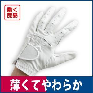 革手袋 指先までフィットする上質な羊革手袋 建築 重機作業 L 働く良品 workway
