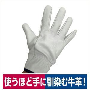 革手袋 高級牛本革 作業手袋  機械 プレス 荷役 フリーサイズ シモン CG-720の画像