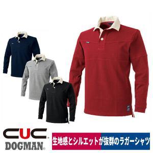 ラガーシャツ 長袖 作業着 鹿の子 厚手 丈夫 DOGMAN 1250|workway