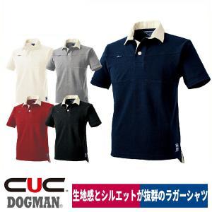 ラガーシャツ 半袖 作業着 鹿の子 厚手 丈夫 DOGMAN 1254|workway