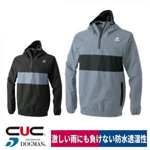 合羽 レインウェア ストレッチ フードジャケット 袖取り外し フルハーネス対応 DOGMAN 8688|workway
