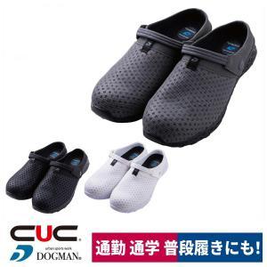 作業靴 安全靴 サンダル スリッパ セーフティー EVA 通気性 超軽量 先芯 男女 DOGMAN 8750|workway