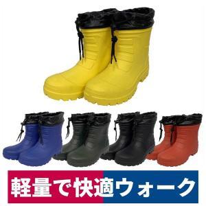 長靴 ハイブリッドEVAショートブーツ 雨靴 超軽量 アウトドア コーコス信岡 HB-891 workway