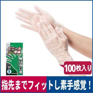 使い捨て手袋 ビニール手袋 100枚 粉なし 調理 衛生管理 S/M/L Z-92
