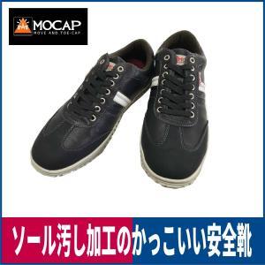 作業靴 安全靴 セーフティスニーカー カジメイク ブラック 廃番品 特価 MOCAP CPM-340|workway
