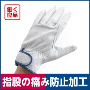 革手袋 プロ仕様 豚本革 軽量 やわらかい 重機作業 建築 S/M/L/LL/3L 働く良品 WP5700|workway