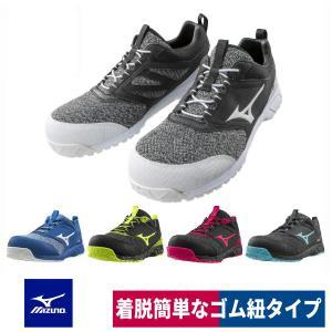 ミズノ 安全靴 作業靴 樹脂先芯入り ゴム紐 オールマイティーES31L F1GA1903|workway