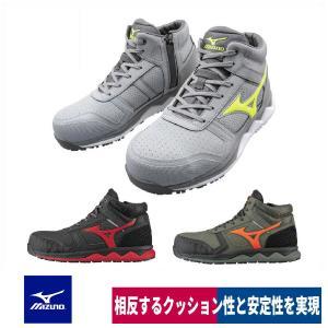ミズノ 安全靴 作業靴 新作 先芯入り ハイカット ファスナー オールマイティー ZW43H F1GA2003|workway