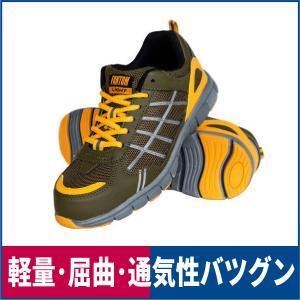 作業靴 安全靴 セーフティスニーカー ファントムライト 軽量 通気 屈曲 カーキ 弘進ゴム FL-550|workway