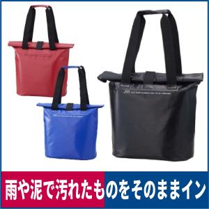 作業用 防水 トートバッグ 無縫製 10L 丸洗い ブラック ブルー レッド 迷彩 ZAT G-20...