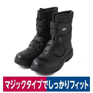 作業靴 安全靴 先芯入りブーツ マジック ブラック ジーデージャパン GD-10 workway