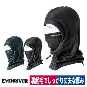 防寒着 数量限定 ヒートボディフーディネックウォーマー フリー EVENRIVER GTH-01|workway