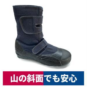安全靴 作業靴 鋼先芯 マジック 斜面作業 スパイクジョブ  荘快堂 I-101