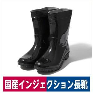 長靴 PVC短半長靴 オカモトキング 日本製 ブラック オカモト化成品 workway