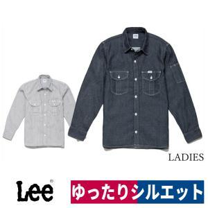 Lee レディースワーク長袖シャツ LWS43001 デニム 飲食店 カフェ 制服 作業着 S/M/L/XL workway