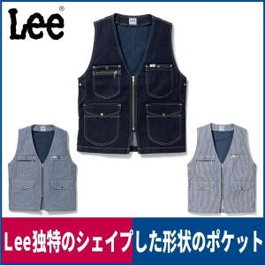 Lee ジップアップベスト LWV19001 作業着 M/L/XL/XXL workway