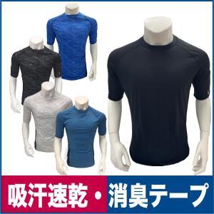 コンプレッション 加圧シャツ ローネック半袖Tシャツ 接触冷感 UV TULTEX LX67155