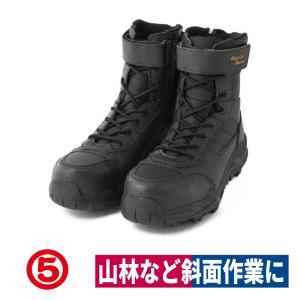 作業靴 安全靴 マジカルフォレスター 斜面作業 山林 鋼スパイクブーツ  丸五 MF-005|workway