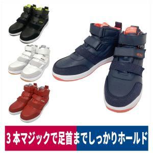 作業靴 安全靴 ハイカット 鋼製先芯 3本マジック 制菌消臭 喜多 MG-5720|workway