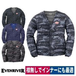 防寒着 数量限定 ライトファイバーダウンジャケット 軽量 EVENRIVER R-107|workway