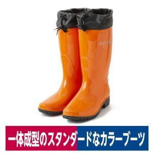 長靴 PVCカバー付レインブーツ オレンジ ジーデージャパン RB-656 workway