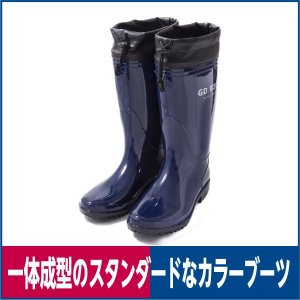 長靴 PVCカバー付レインブーツ ネイビー ジーデージャパン RB-657 workway