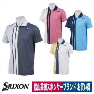ゴルフシャツ スリクソン Srixon ゴルフ メンズウェア 春夏 半袖 UVカット ポロシャツ 2019|workway