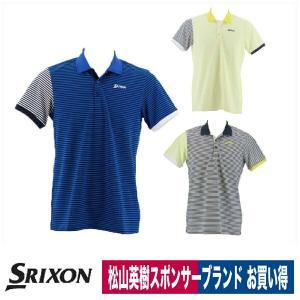 ゴルフシャツ スリクソン Srixon ゴルフ メンズウェア ボーダー 春夏 半袖 UVカット ポロシャツ 2019|workway