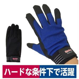革手袋 シンクロ 農業 園芸 建設 ブルー M/L ブラック M/L/LL  SC-703 workway